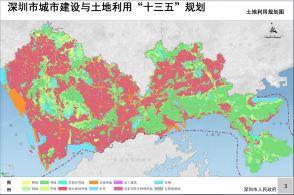 土地利用规划图