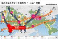 城市布局结构规划指引图